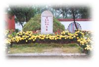 庐江 天柱山/家园同是庐江郡辖地。