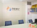 邻春将至,鹿暖我心——安庆新媒体经济行走进安庆市邻鹿健康管理有限公司